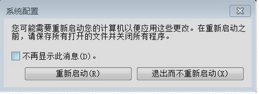 00g(7.40g可用)现在计算机的内存正常了.