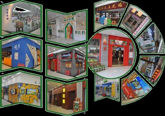 展示中心位于北京市海淀区中国农业科学院东门高新农业示范区(北京市