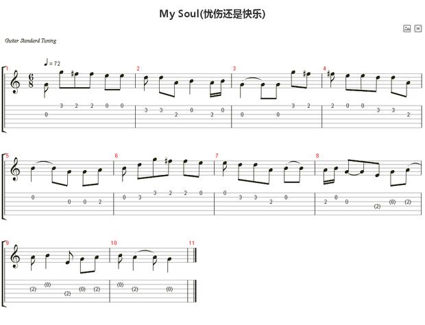my soul吉他谱 ,器乐/声乐-8090答疑