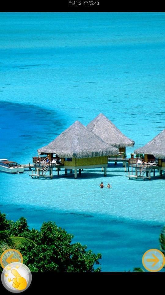 马尔代夫风景下载_v1.1_安卓手机版apk-优亿市场