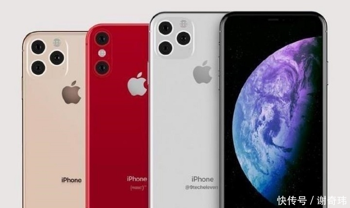 新iPhone开卖时间曝光,9月13日接受预定,价格也基本确定