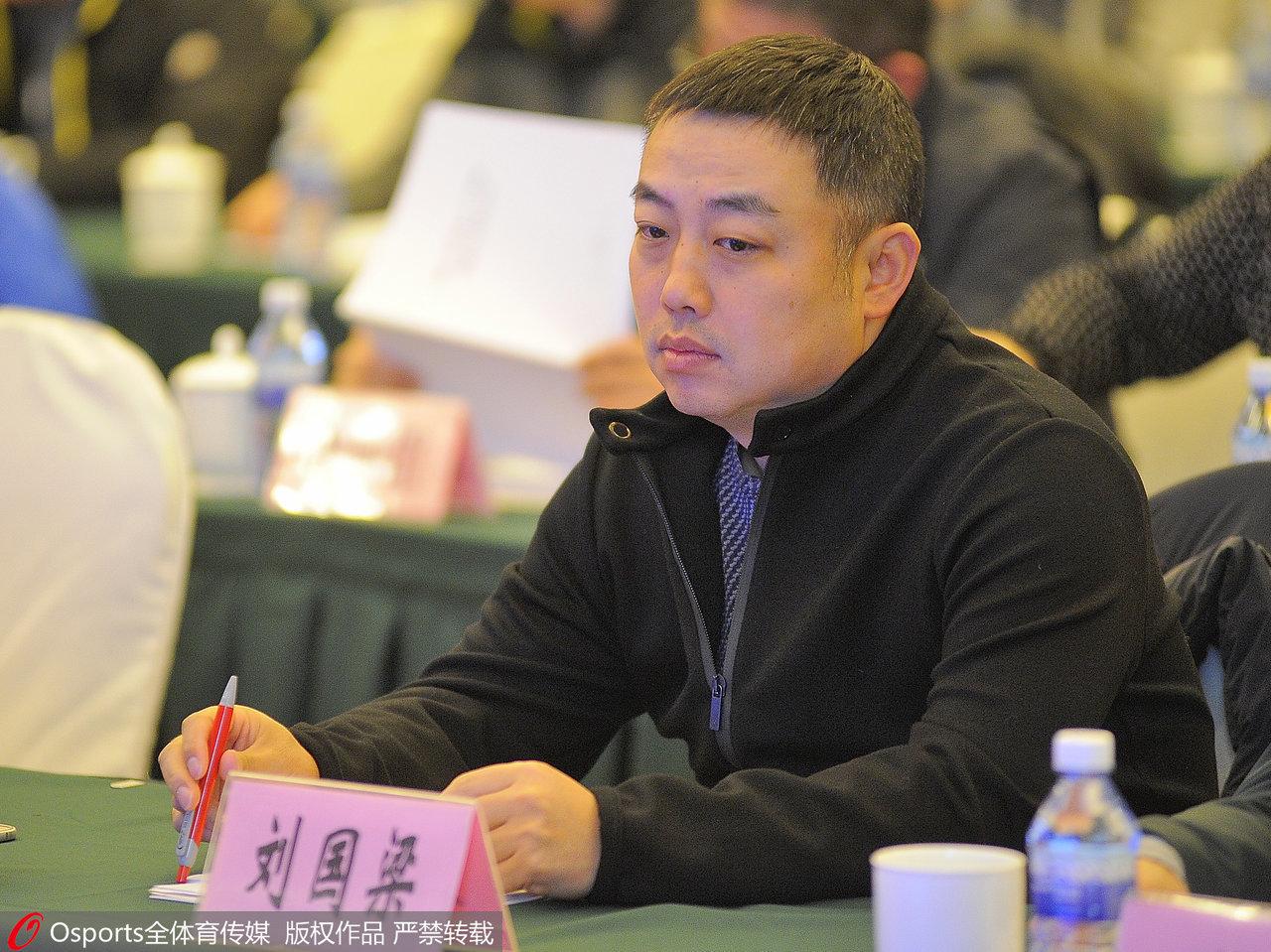 重磅!刘国梁卸任国乒总教练 将出任乒协副主席 - 挥斥方遒 - 挥斥方遒的博客