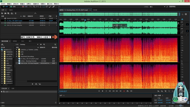 音频频谱能验证无损音乐的真假么?