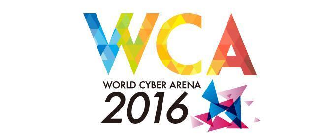 WCA2016DOTA2线上阶段结束