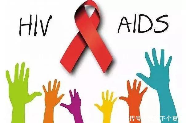 预防艾滋病,这几招从来不过时!插图(2)