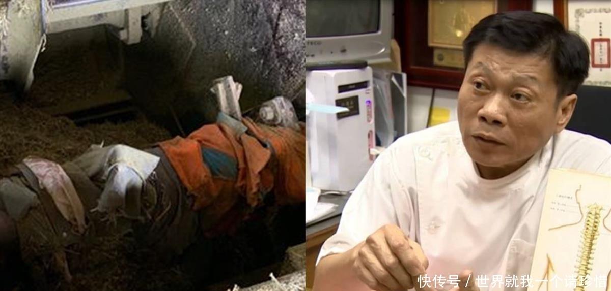 <b>骨肉分离!71岁工人摔碎草机绞成肉酱!法医:是最高、最痛的等级</b>