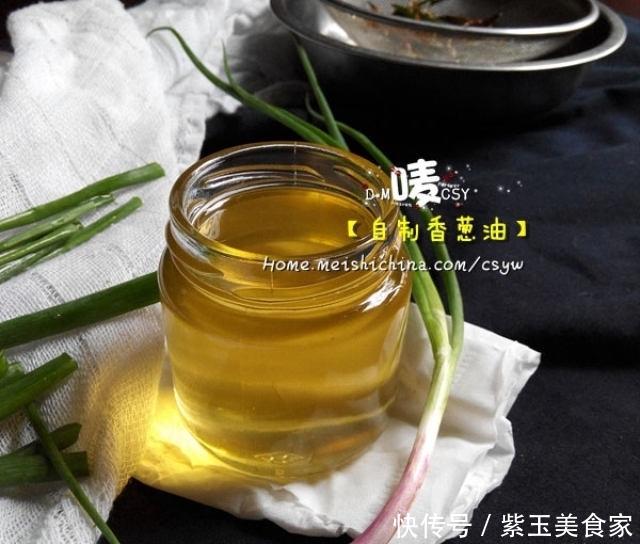 自制香葱油,做上一碗葱油拌面,馋到流口水