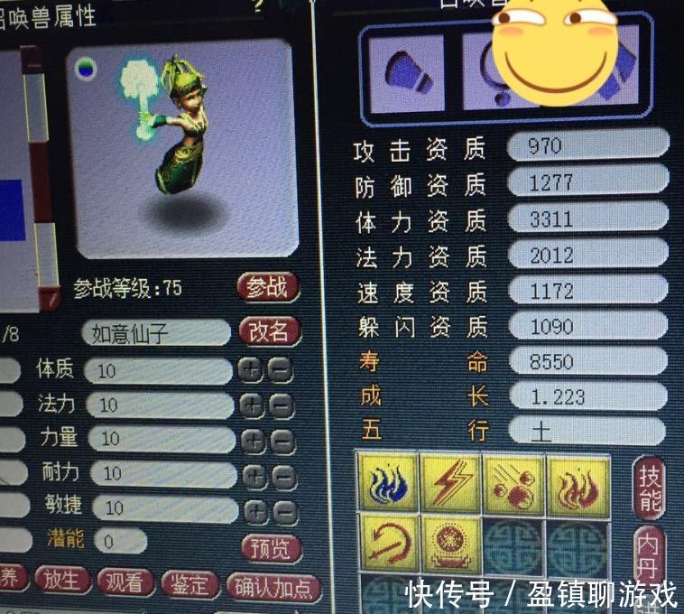 梦幻西游:彩云之南一把150无级别巨剑摆了130W!CBG上限名存实亡