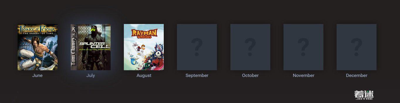 育碧30周年8月免费游戏