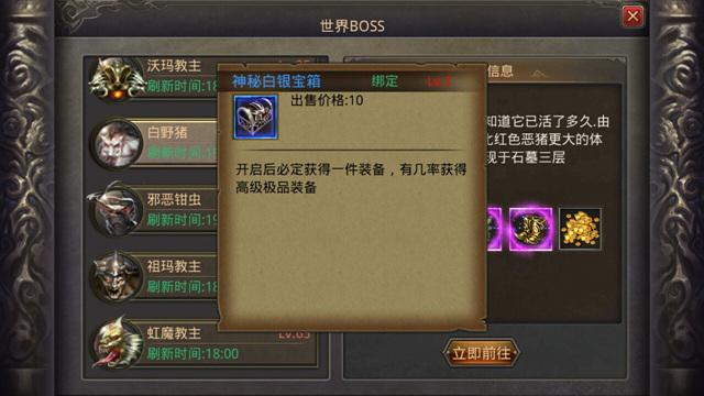 宝箱开启2.jpg
