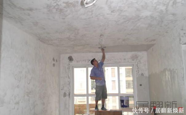 二手房装修必看的流程攻略,让您对家装不再恐惧