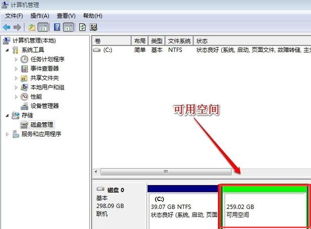 win7系统重装后,原来的d盘变成了e盘_win7系统重装后,原来的d盘变成了e盘