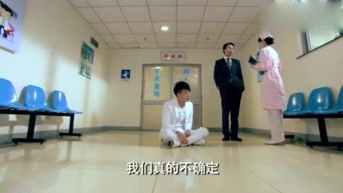 爱情公寓:吕子乔终于承认,自己就是孩子的父亲,百看不厌!
