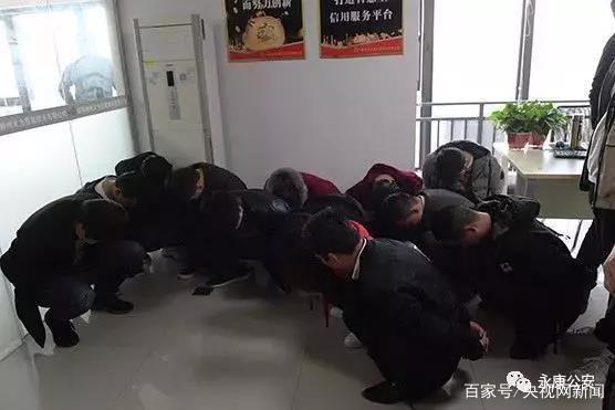 """58名""""支教女老师""""被抓"""
