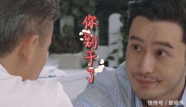 黄晓明自称老好人却遭吐槽,网友:他就是情商低给自己加戏