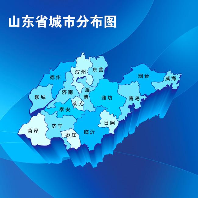 政区:县级以上行政区划; 山东省行政区域地图 交通:机场,铁路,高等级