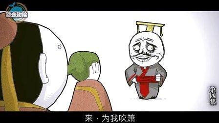 """为""""王尼玛""""),在暴走大事件中被b站up主飞机君鬼畜后自称为""""王蜜桃""""."""