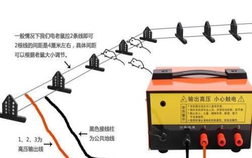 电子灭鼠器接线方法:输出端红色端子接高压线