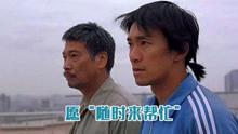 田启文否认吴孟达去世,病情加重转入ICU,称周星驰愿随时来帮忙