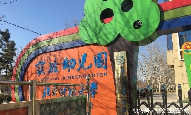 """滨州""""虐童""""幼儿园已被限期整改中,""""品牌侵权""""将得以解决"""