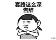 【漏洞预警】就问你还敢日站么?Burp Suite被曝存在远程代码执行漏洞(演示视频)
