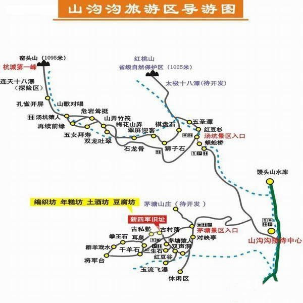 杭州手绘式导游图卡通
