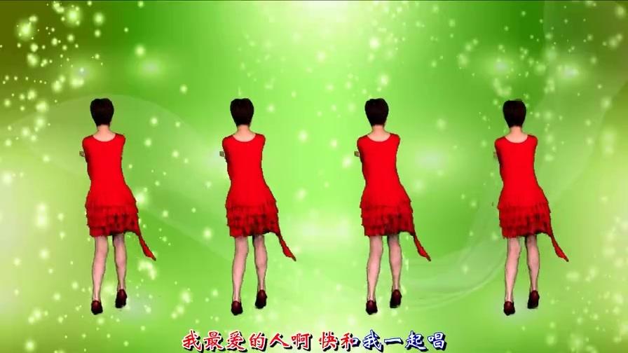 广场舞《我是草原上火火的姑娘》大气豪迈的歌声,歌嗨舞劲!
