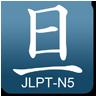 Asahi Kanji JLPT-N5