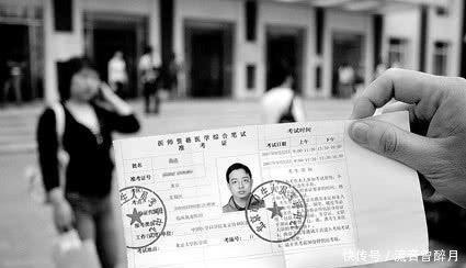 中国含金量最高,也是最难考的4个证书,考上其