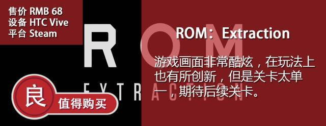 Rom1.jpg