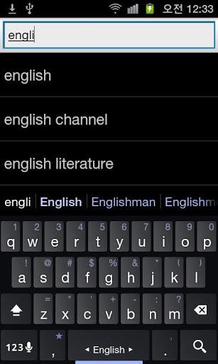 超级英语词典截图3