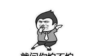 爆笑段子:我来操场跑步就是为考试准备的!