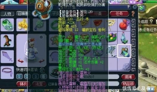 梦幻西游:玩家11年瞒着老婆,9000秒下无级别愤怒,老王看后大怒