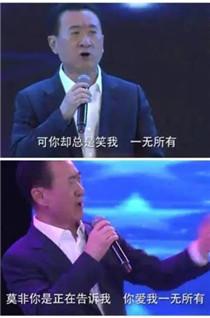 中国四大装逼金刚图集
