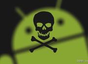 【技术分享】如何使用dex-oracle对抗混淆后的Android恶意软件