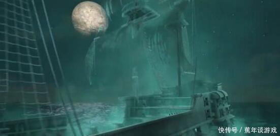 绿光幽灵船还不够,又现高等级幽灵船?《ATLAS》挑战世界玩家