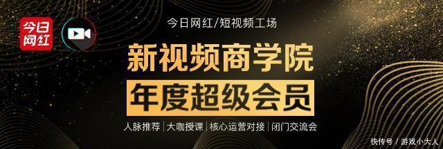 主播收入榜(8.19)丨微博发布Q2财报,同比增长7%;徐泽收入53万