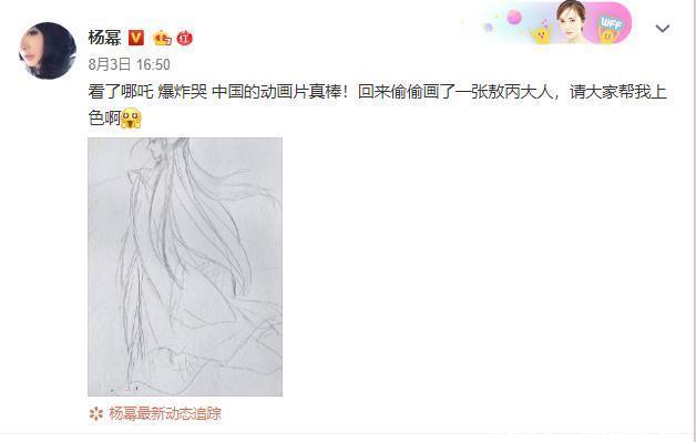 """杨幂发博为影片宣传,却遭官博""""无情删除""""惹网友炸锅议论!"""