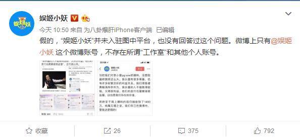 """马苏事件真实性有待考量,黄毅清是在帮李小璐""""引流""""吗?"""