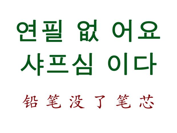 可爱logo 韩文