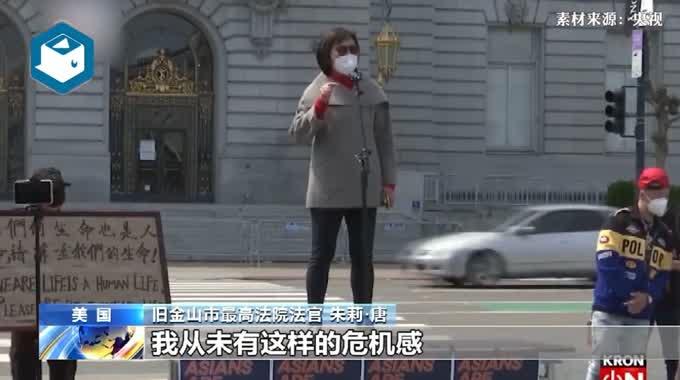 美国华裔家庭邻居砸门辱骂
