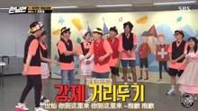 <b>runningman</b>成员们学习歌谣爆笑不断, 金钟国 .