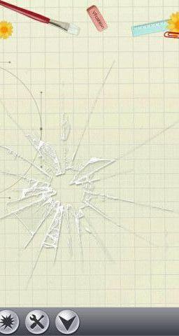 碎裂屏幕截图3