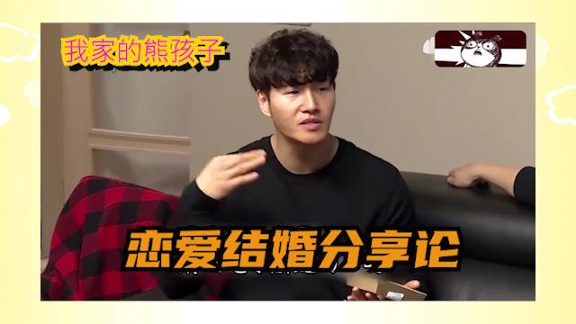 我家的熊孩子:韩国男星分享:挣了钱却没有老婆孩子花!