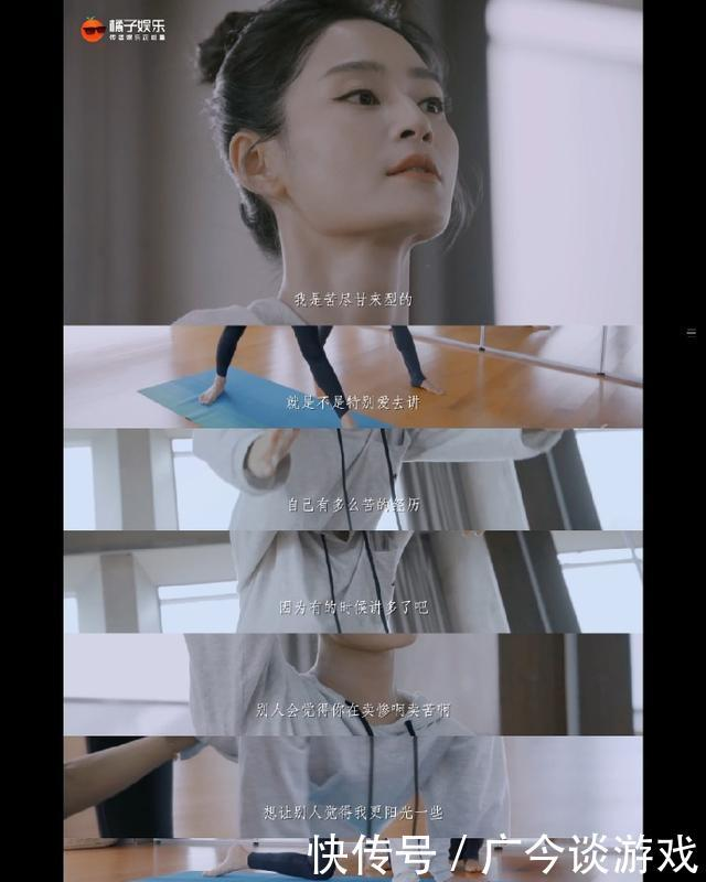 """王媛可谈苦尽甘来""""纯妃""""后新角色引期待"""