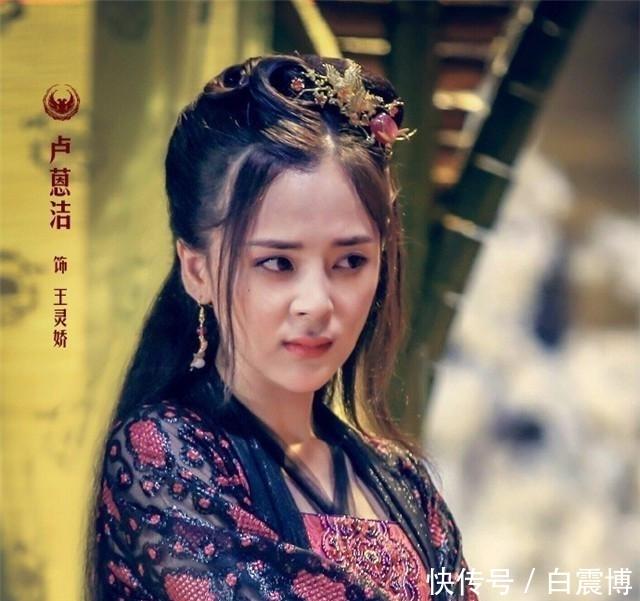 她撞脸杨幂,与罗云熙合作《何以》成名,在《陈情令》前曾无戏可拍!