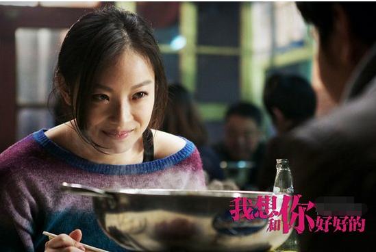 冯绍峰吃火锅打架的那个电影叫什么来的,_360