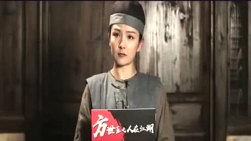 方世玉之人在江湖剧组耿直采访全纪录