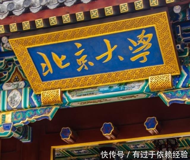 ESI最新中国大学综合排行榜北大清华分列二、三华科超武大
