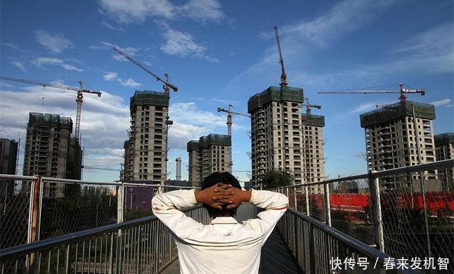 德国媒体:中国人房贷压力已达70%,他们是怎么
